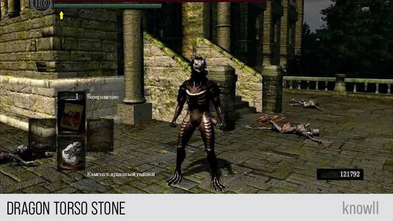 Dragon Torso Stone