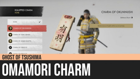 Ghost of Tsushima: Omamori Charm