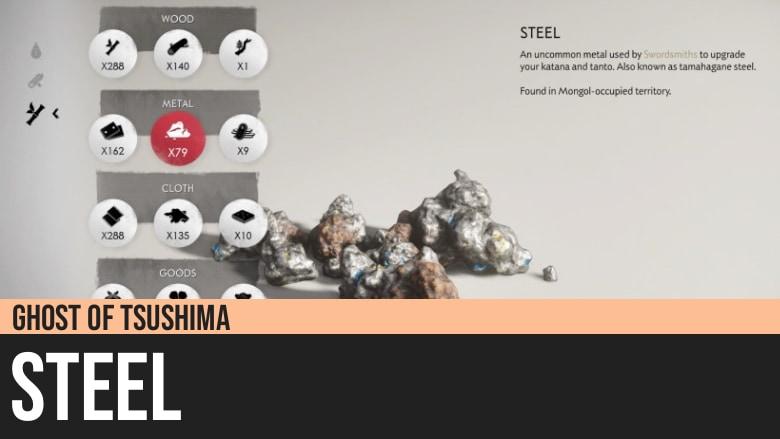 Ghost of Tsushima: Steel