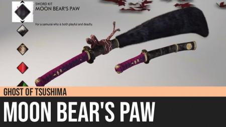 Ghost of Tsushima: Moon Bear's Paw