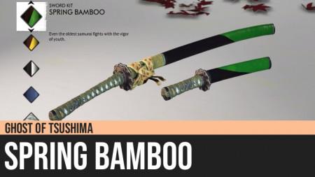 Ghost of Tsushima: Spring Bamboo