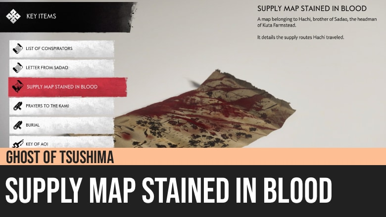 Ghost of Tsushima: Supply Map Stained in Blood