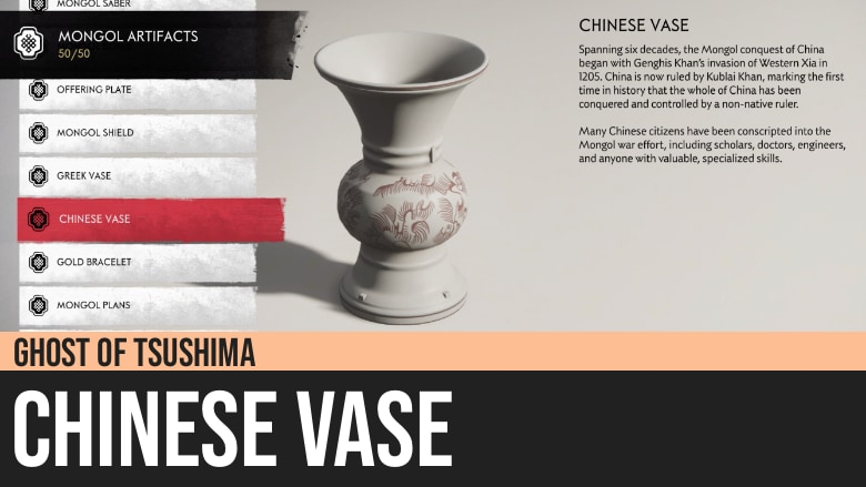 Ghost of Tsushima: Chinese Vase