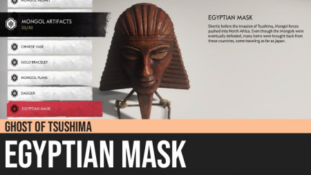 Ghost of Tsushima: Egyptian Mask