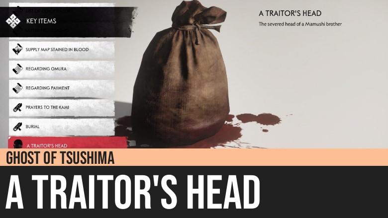 Ghost of Tsushima: A Traitor's Head